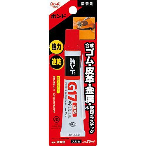 【メール便発送】 コニシ ボンドG17スリム20ml ブ...