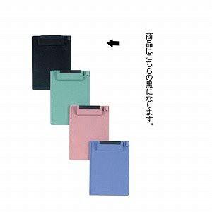 【メール便発送】 オープン工業 クリップボード A...