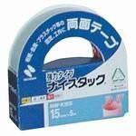 【メール便発送】ニチバン ナイスタック 両面テー...