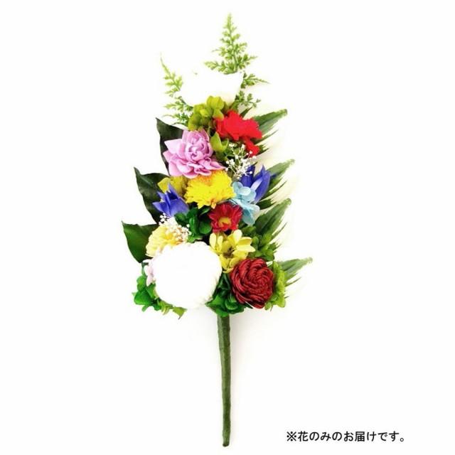 土橋美穂デザイン お供え用 プリザーブドフラワー...
