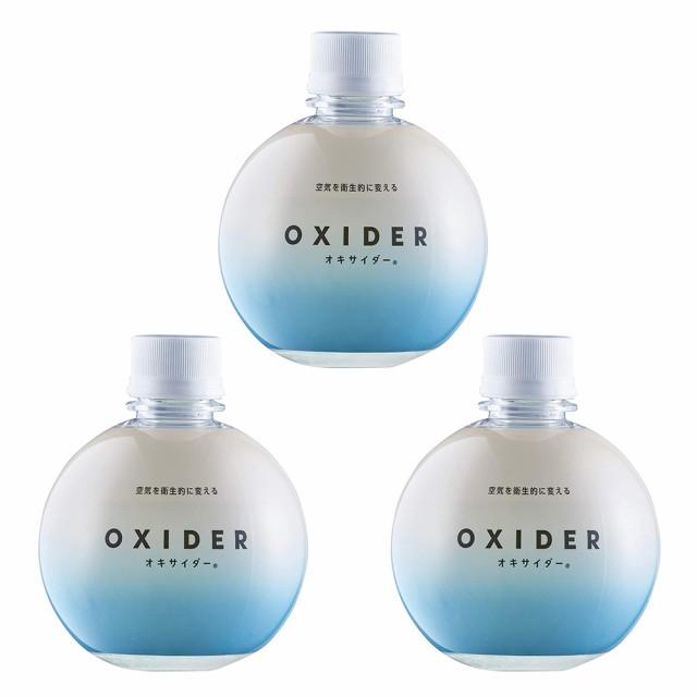 OXIDER(オキサイダー) 空間除菌剤 二酸化塩素ゲル...