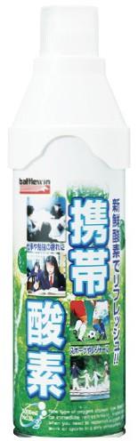 ニチバン バトルウィン携帯酸素 容量:5L 使用回...