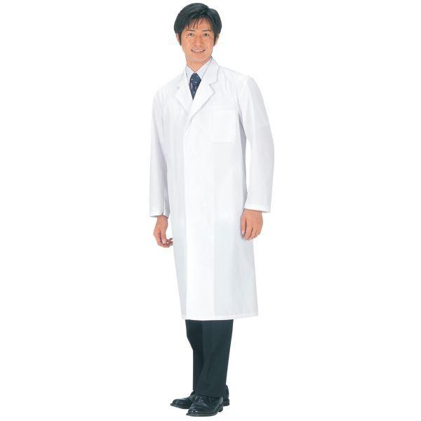 診察衣/白衣 〔男子用 シングル/LLサイズ〕 抗菌 ...