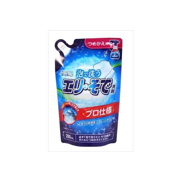 ウエルコ 泡で洗うエリ・そで洗剤つめかえ用 × 5...