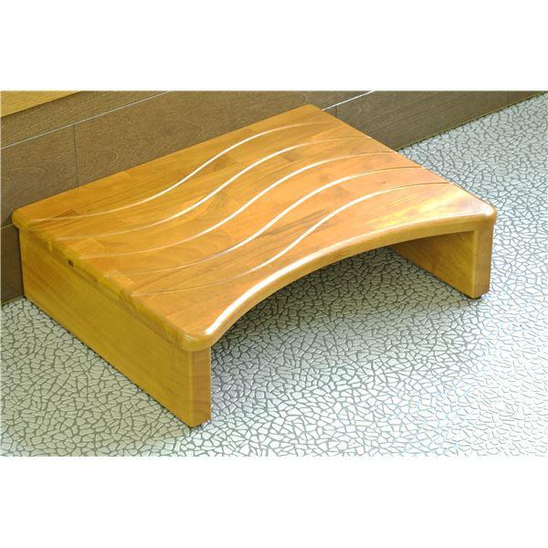 玄関床/玄関台 〔幅:約45cm〕 木製 アジャスター...