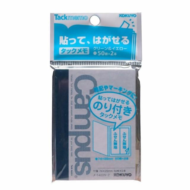 【メール便発送】コクヨ タックメモ カバー付きタ...