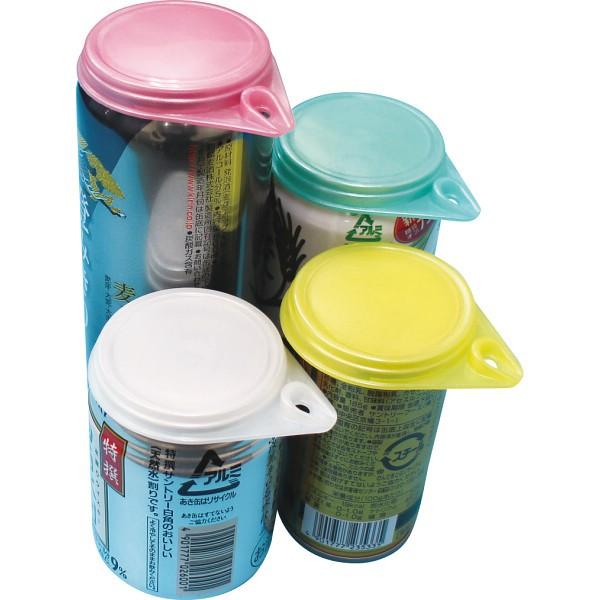 いろいろな缶にはまる缶くんキャップII ピンク・...