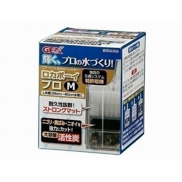 GEX(ジェックス) ロカボーイプロ M