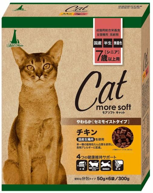 アドメイト more soft cat チキン シニア 300g(50...