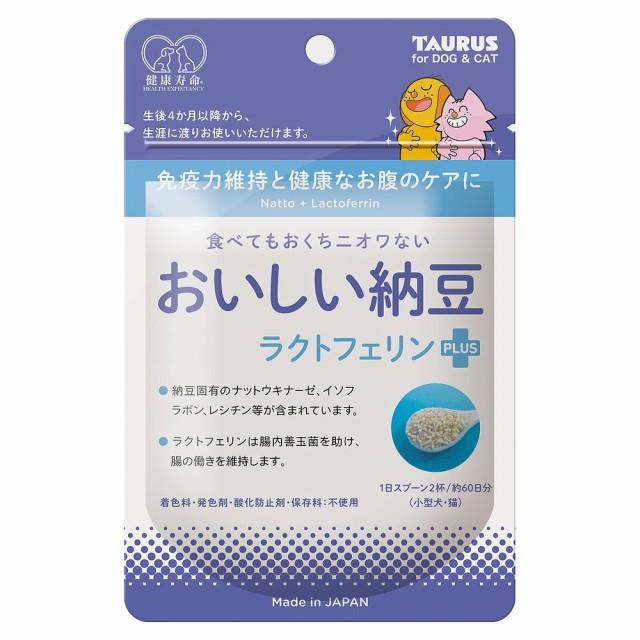 トーラス おいしい納豆 ラクトフェリンプラス 30g...
