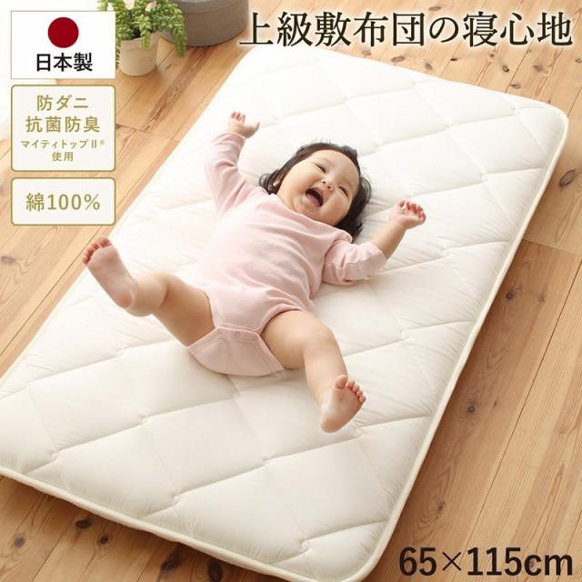 日本製綿100%三層長座布団 65cm 115cm アイボリー...