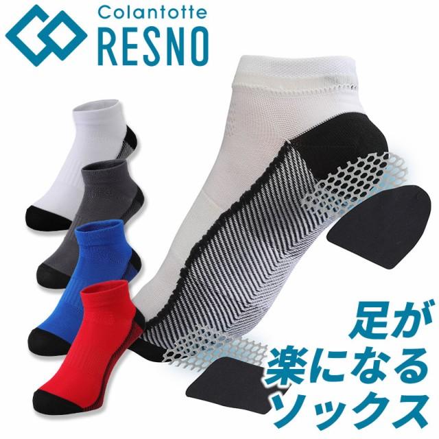 コラントッテ RESNO レスノ プロエイドソックス f...