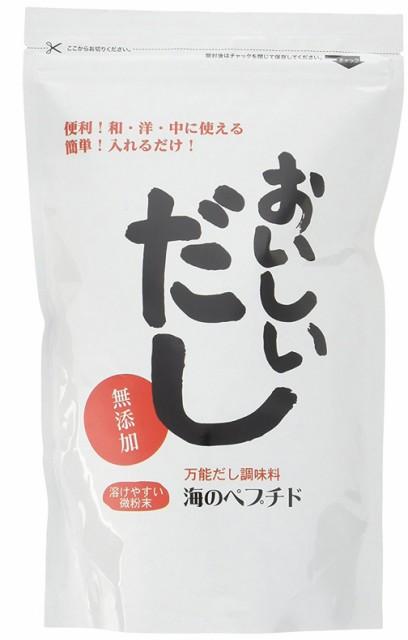 無添加 万能出汁 国産 食塩不使用 おいしいだし ...