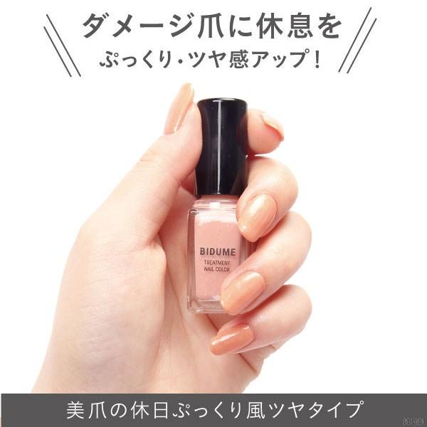 【セール 送料無料】ネイルカバー ネイル隠し ネ...