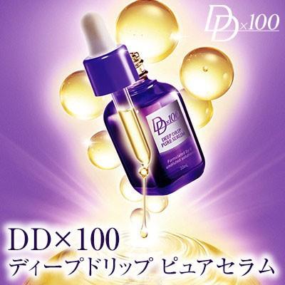 乾燥肌対策濃密保湿美容液 ディープドリップ ピュアセラム 30ml