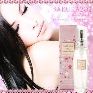 女性用フェロモン香水 サクラ202スィートハート