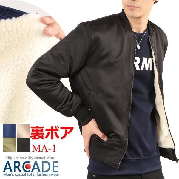 MA−1 ジャケット メンズ ミリタリージャケット ...
