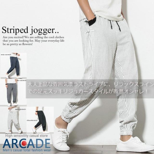 ジョガーパンツ メンズ ストライプパンツ 2020 夏...
