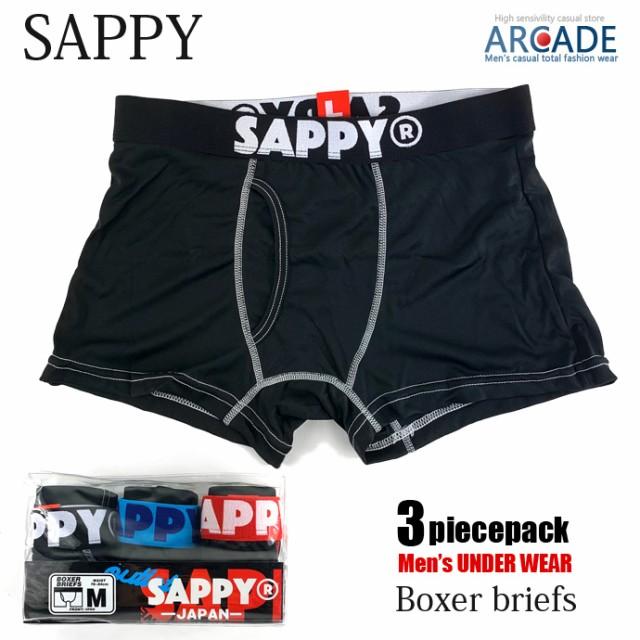 【3点セット】SAPPY ボクサーブリーフ メンズ ア...