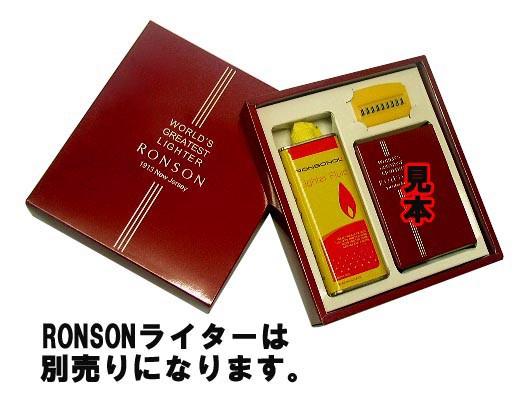 RONSON(ロンソン)オイルライター専用ギフトBOX(専...