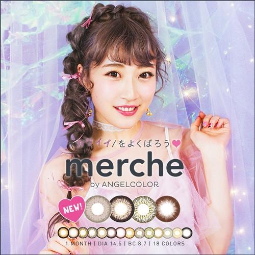 メルシェ バイ エンジェルカラー merche by Angel...