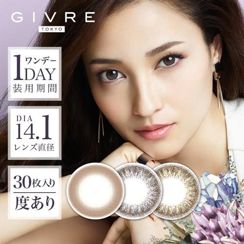 ジーヴル トーキョー GIVRE TOKYO 1day 30枚入(...