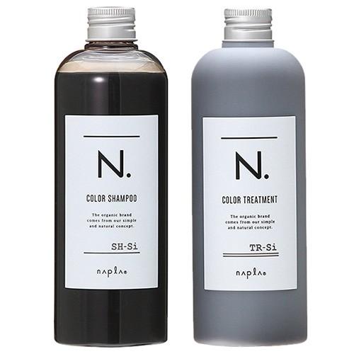 ナプラ napla N. エヌドット カラーシャンプー Si...