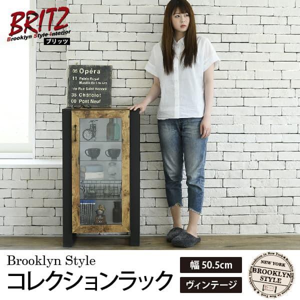 【送料無料!ポイント5%】BRITZ コレクションラッ...