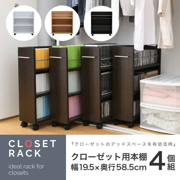 【送料無料!ポイント2%】CLOSET RACK クローゼッ...