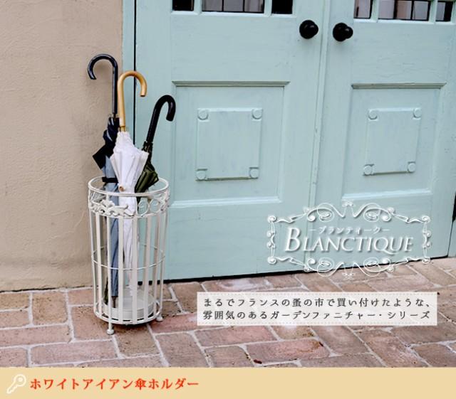 【送料無料!ポイント2%】 ブブランティーク ホワ...