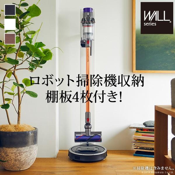 【送料無料!ポイント2%】WALLクリーナースタンド...