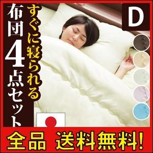 【クーポン進呈中】【送料無料!ポイント2%】国産...