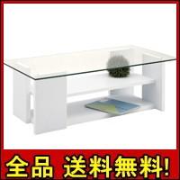 【送料無料!ポイント2%】ガラステーブル ガラス...