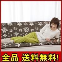【すぐ使えるクーポン進呈中】【送料無料!ポイン...