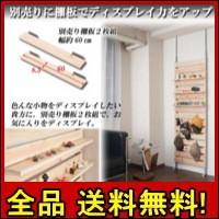 クーポン進呈【送料無料!ポイント2%】ナチュラル...