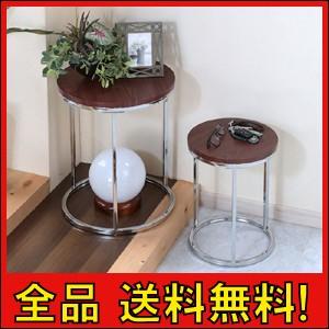 【送料無料!ポイント2%】丸型サイドテーブル2台...