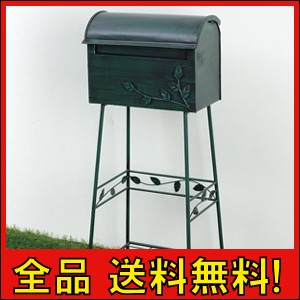 【送料無料!ポイント2%】ピッソポスト リーフ...