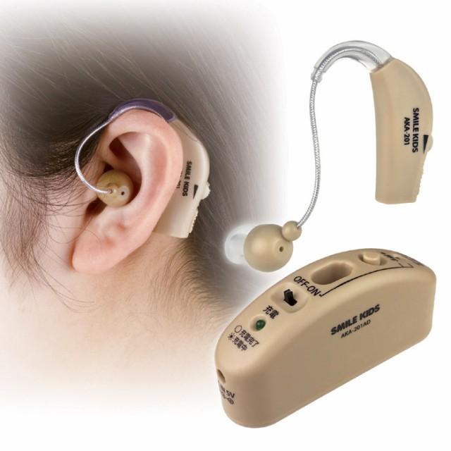 充電式 耳かけ集音器 AKA-201 811971 補聴器 充電...