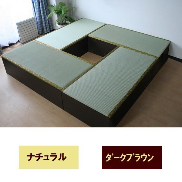 高床式ユニット畳4セット(1畳タイプ4本セット) ...