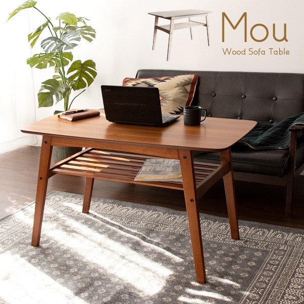 ソファテーブル Mou(ムー)100×50cm テーブル ...