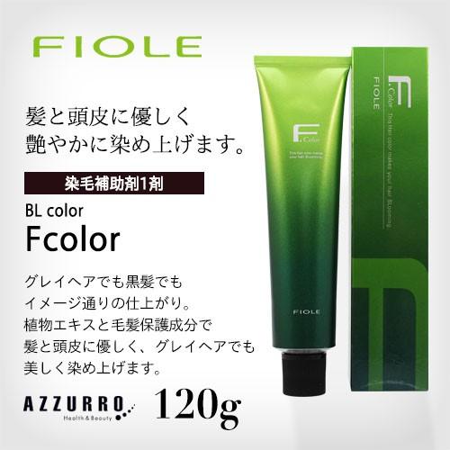 フィヨーレ BLカラー 120g アルカリカラー 第1剤 ...
