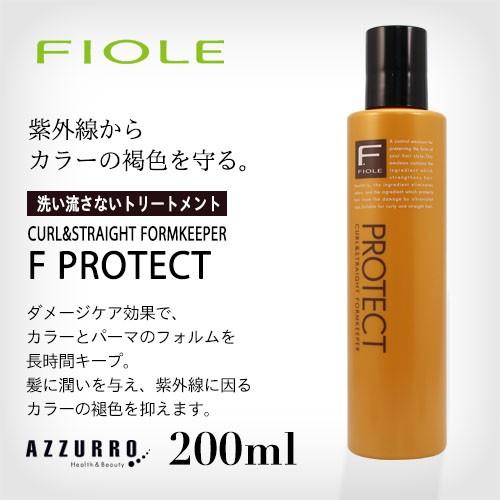 フィヨーレ Fプロテクト フォルムキーパー 200ml...
