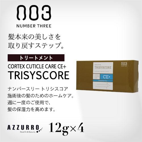 ナンバースリー トリシスコア CE+(プラス) 12g×...