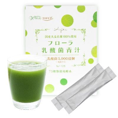 【フローラ乳酸菌青汁 3g×30包】5個ご注文で1個...