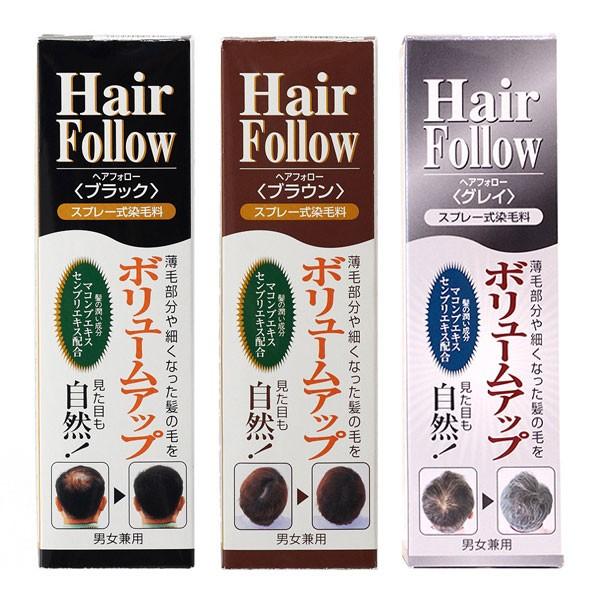【ヘアフォロー 150g】5個ご注文で1個オマケ!ス...