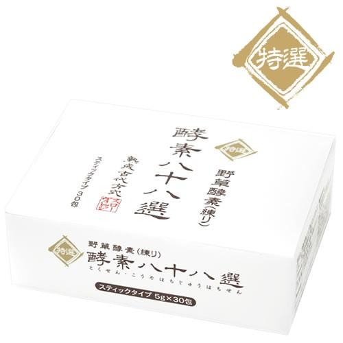 送料無料・即納【特選 野草原液 酵素八十八選 ス...
