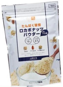 【ロカボナッツパウダーwithきな粉 175g×10個セ...