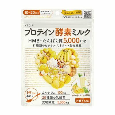 【ベジエ プロテイン酵素ミルク 200g】1杯で十分...