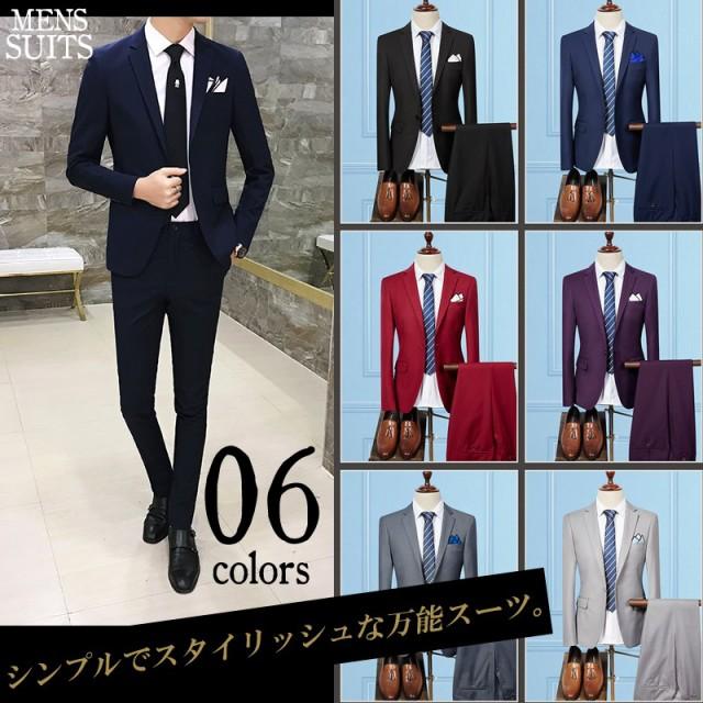 メンズ ツーピーススーツ スタイリッシュスーツ ...