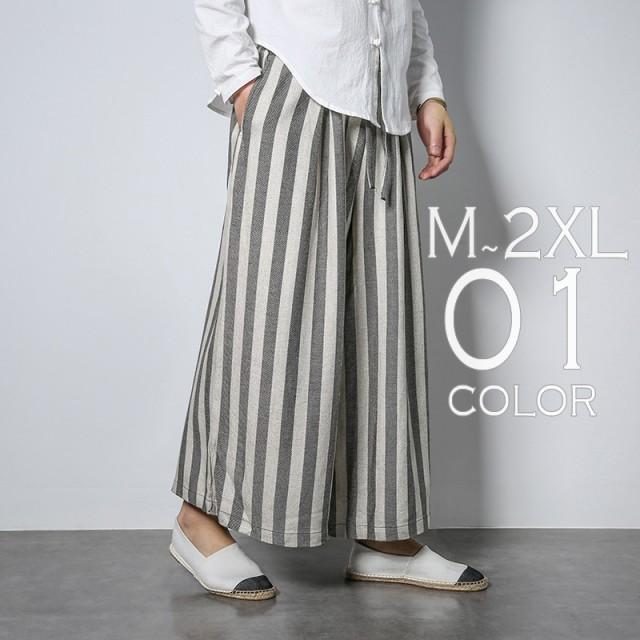 ワイドパンツ ガウチョパンツ 袴パンツ スカート...